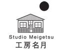 studio-meigetsu